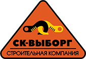 Строительная компания города Выборга