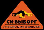 Строительная компания Выборга-15 лет в строительстве